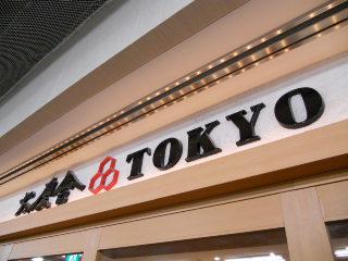 rokurinsya1011-1.jpg