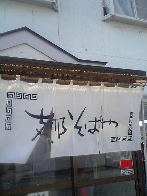 sinasobaya0314-1.jpg