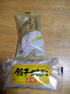 sirakentokusei.jpg