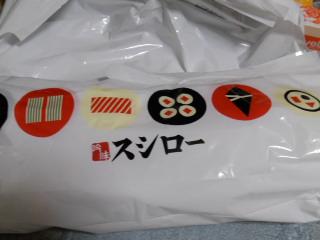 susiro1107-1.jpg