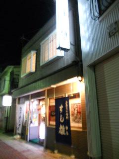 susiyu1105-1.jpg