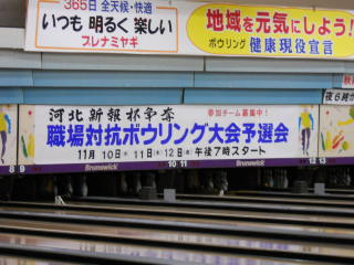 syokubou1110-1.jpg