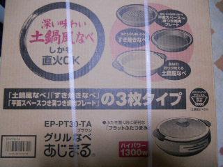 syokubou1110-4.jpg