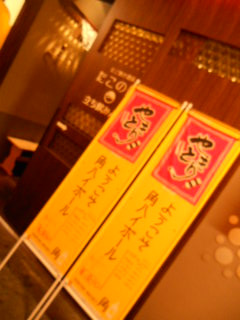 takonoyakata-1.jpg