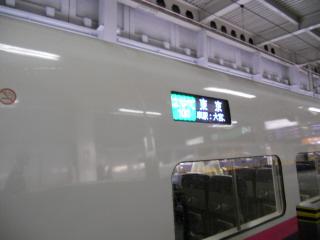 tokio1108-1.jpg
