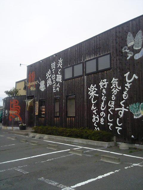 torihuku0529-1.jpg