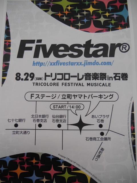 toriko5.jpg