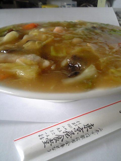 toukyouya0217.jpg