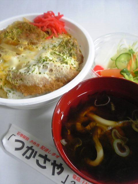 tukasaya0423.jpg