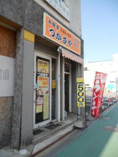 tukasaya1105-1.jpg