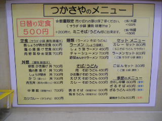 tukasaya1105-3.jpg