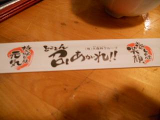 umiyama1015-1.jpg