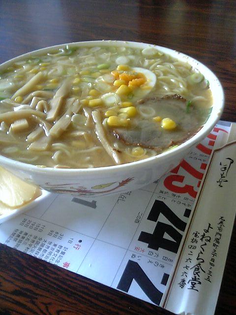 yonekura0122-1.jpg