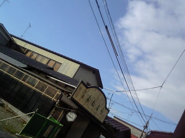 yonekura0122-2.jpg