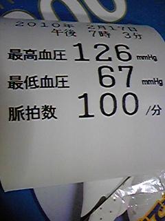 Image730.jpg