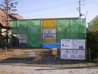 20081208g