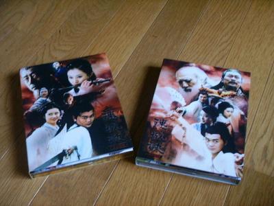 連城決DVD2