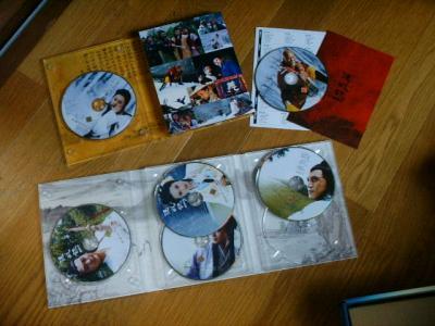 連城訣DVD3