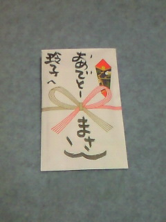 20090101044629