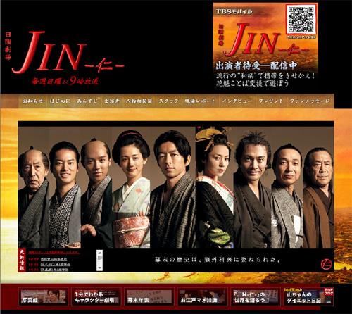 1d008_105_jin.jpg