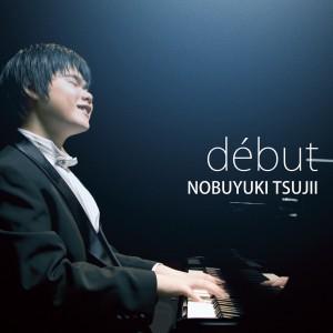 tsuji_s.jpg