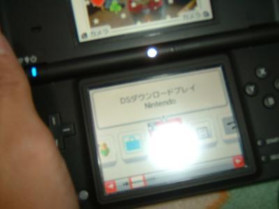 DSCF0024_20090105123511.jpg
