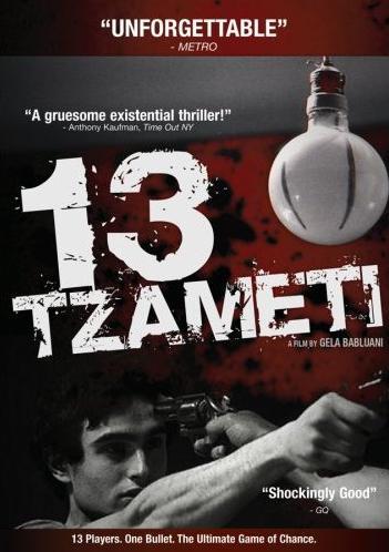 13Tzameti6.jpg