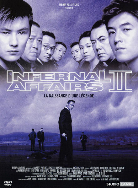 Infernal-Affairs-25.jpg