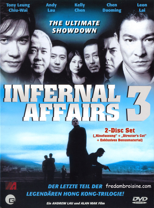 Infernal-Affairs-35.jpg