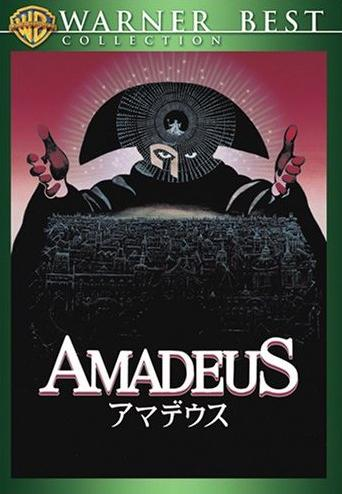 amadeus5.jpg