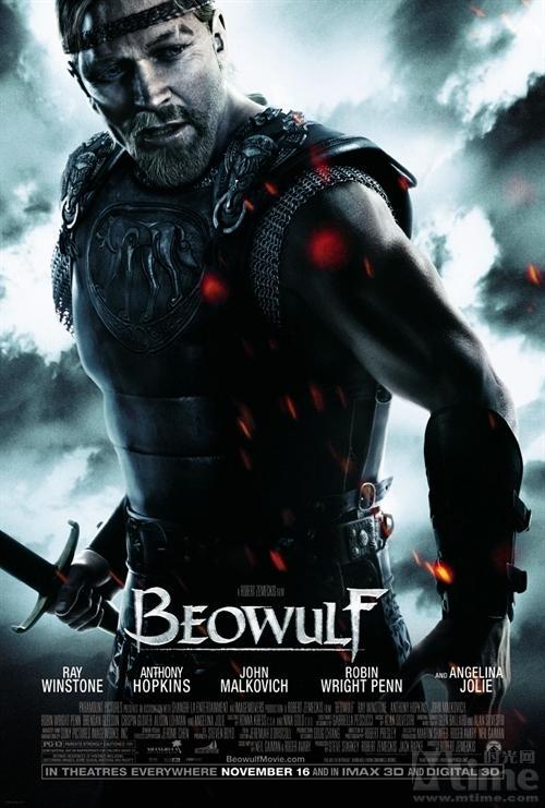 beowulf5.jpg