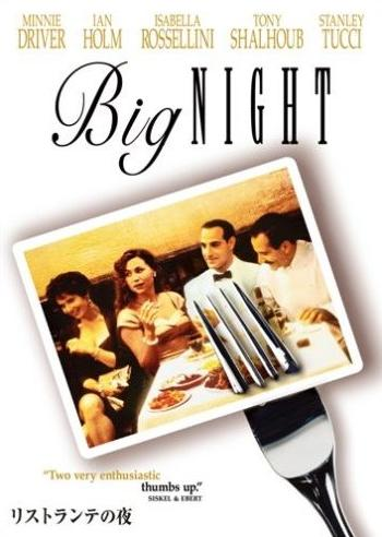 bignight5.jpg