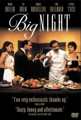 bignight6.jpg