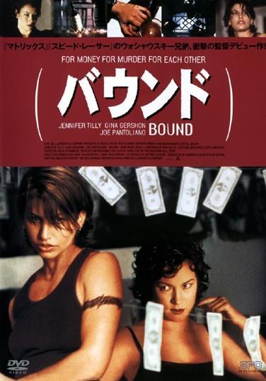 bound5.jpg