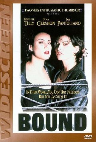 bound6.jpg
