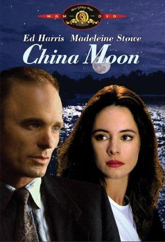 china-moon5.jpeg