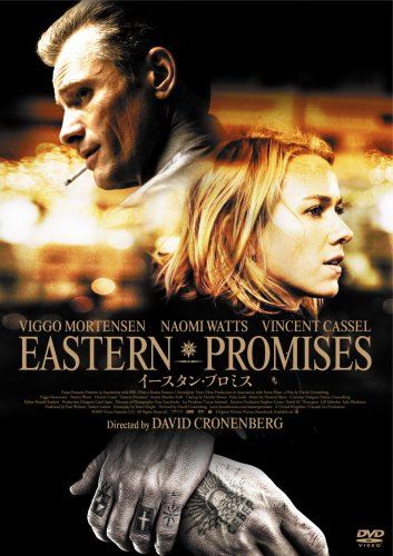 easternpromises5.jpg