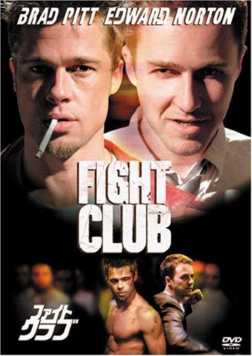 fightclub5.jpg