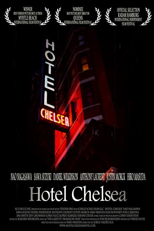 hotelchelsea5.jpg
