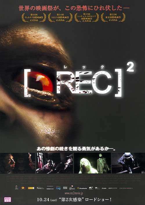 rec25.jpg