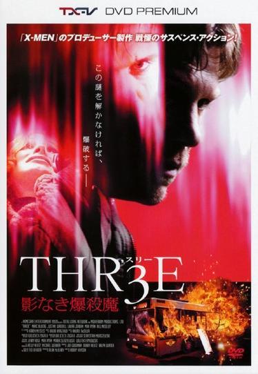 thr3e5.jpg