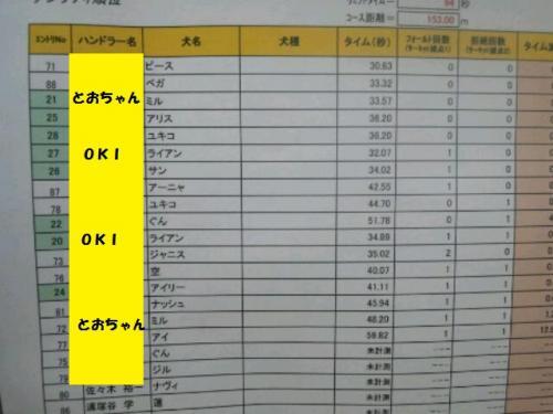 20111016_154249.jpg
