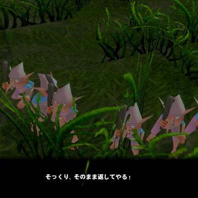 フィア中4_7