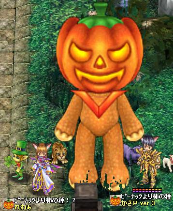 でかいかぼちゃ