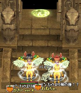 ログ2人で冒険3寺到着