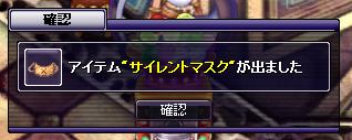 がちゃ 1