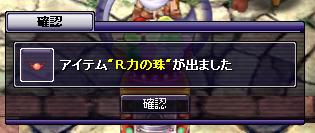 がちゃ 2