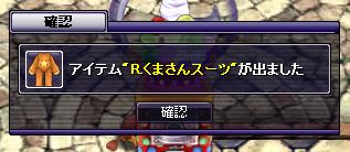 がちゃ 3