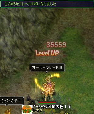 かきP149