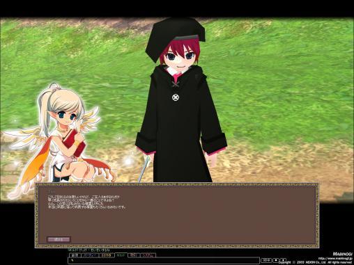 mabinogi_2009_06_07_001.jpg